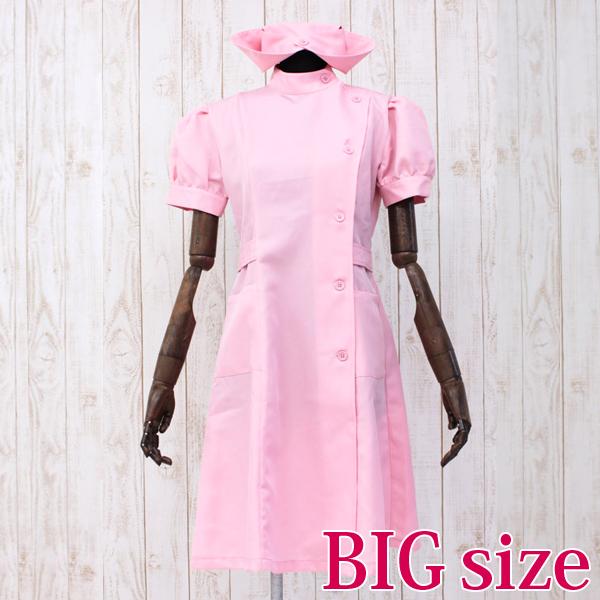 ロングナース ピンク BIG コスプレ 可愛い ナース 白衣 制服 看護師 看護婦 医者 女医 ドクター セクシー 大きいサイズ 男女兼用 レディース メンズ 女装 男の娘 余興 大人 コスチューム 衣装
