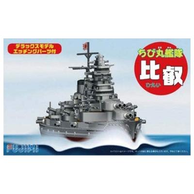 fujimi フジミ 授与 おもちゃ コレクション 希少 プレゼント 贈り物 mk1781 比叡 フジミ模型 ちび丸艦隊 DX