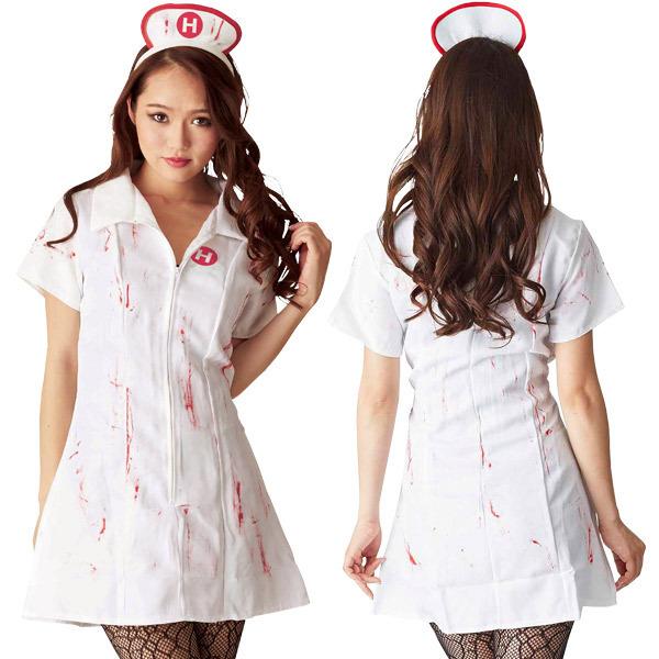 A Line Mini Ska Dress ブラッディナースコスプレ Nurse Pretty Nurse White Robe Uniform Nurse Doctor Woman Doctor Doctor Animation Halloween Event Entertainment
