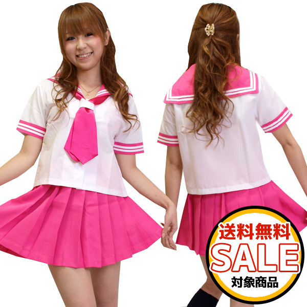 halloween cosplay maru z00606 for costume play color sailor middy and skirt school uniform halloween costume clothes costume play high school girl costume