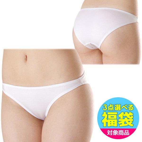 392acb984fa Sexy women's panties < ready ★ coupons > lingerie only underwear race pants  fullback female feminine women's inner adult maru-b23628