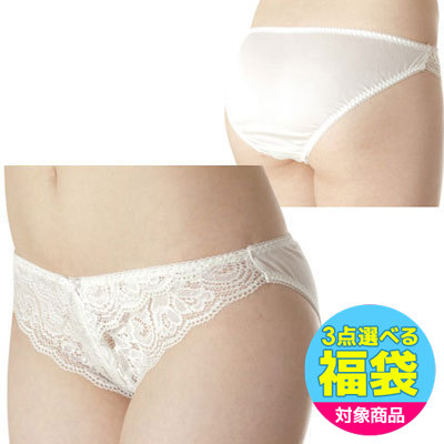 Sexy women s panties   ready ☆ coupons  gt  lingerie only underwear lace  pants halfback women s feminine women s inner adult maru-b24037 ec30c96b5