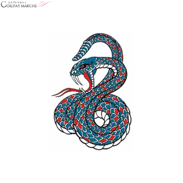 Cosmarche Lt Coupon Usable Immediately Gt Tattoo Seal Tattoo