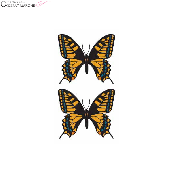 23e629eec <☆ coupon usable immediately> tattoo seal tattoo seal swallowtail  butterfly body seal face ...