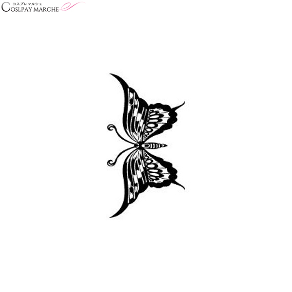 456626290 <☆ coupon usable immediately> tattoo seal tattoo seal black butterfly  2 body seal ...