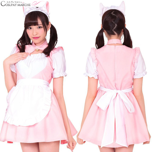 Alice Maid Maru B15909 For Disguise Costume Play Clothes Pink Lady With The Coupon Usable Immediately