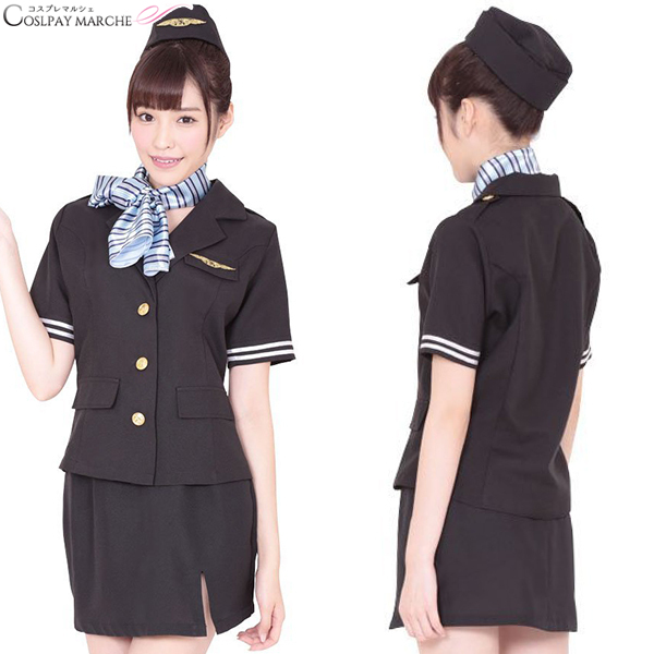 Flight costume Sexy attendant halloween
