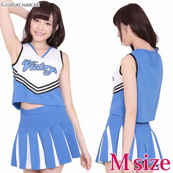 Cheerleader costume u003c ready ? coupons u0026gt; costume Blue Blue cheerleader cheerleading outfit uniform fancy dress event Halloween maru-b16340  sc 1 st  Rakuten & cosmarche | Rakuten Global Market: Cheerleader costume u0026lt; ready ...