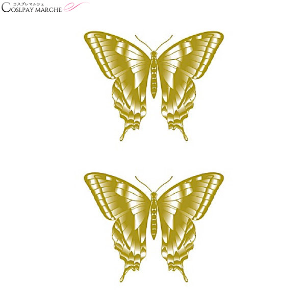 6e2f133ea <☆ coupon usable immediately> tattoo seal tattoo seal swallowtail  butterfly, golden body ...