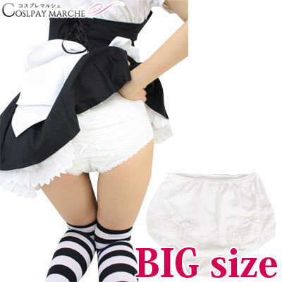 Costume disguise maid Anders coat mud Wirz maru-cm0262 for mud Wirz costume play <★ coupon usable immediately> <large size> Anders coat pannier maid clothes short adult