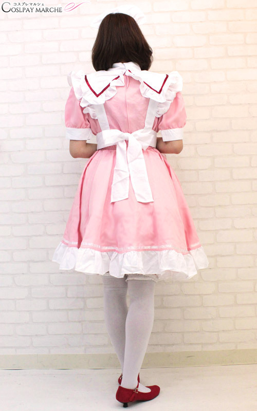 Alice Maid Maru Cm0511 For Disguise Costume Play Clothes Pink Lady With