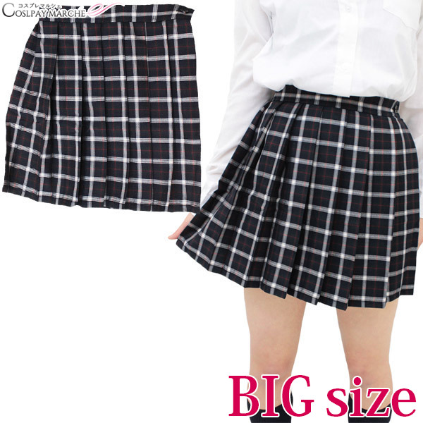 a0366c34a6 It is uniform skirt <large size> school skirt checked pattern navy  checked pattern ...