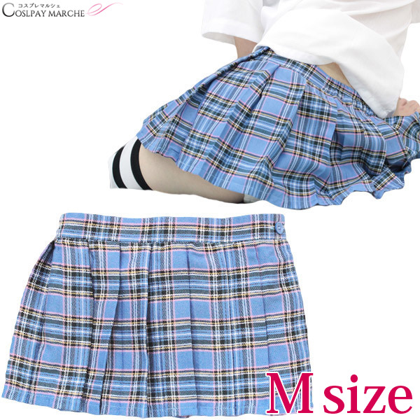 67fbb2c467 Well put on full Ultra mini pleated skirt-length check you want to do. The  same base color, pastel blue pastel yellow and pink ...