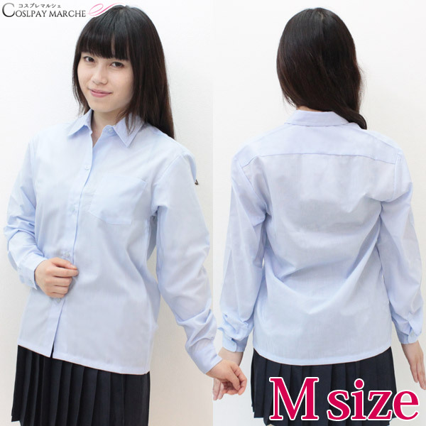 2b4ea31712 Neat system blouse becoming uniform costume is the classic white of course  in different colors and different variations how many is also definately  want to ...