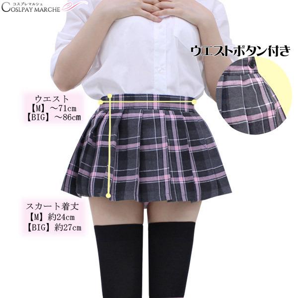 40a22d1e4c ... <☆ coupon usable immediately> uniform skirt super mini-check skirt  checked pattern
