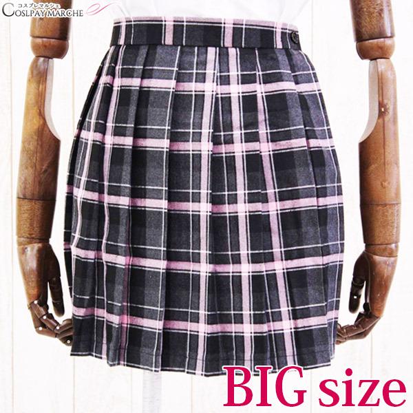 814f83c159 <☆ coupon usable immediately> uniform skirt <large size> school  skirt ...