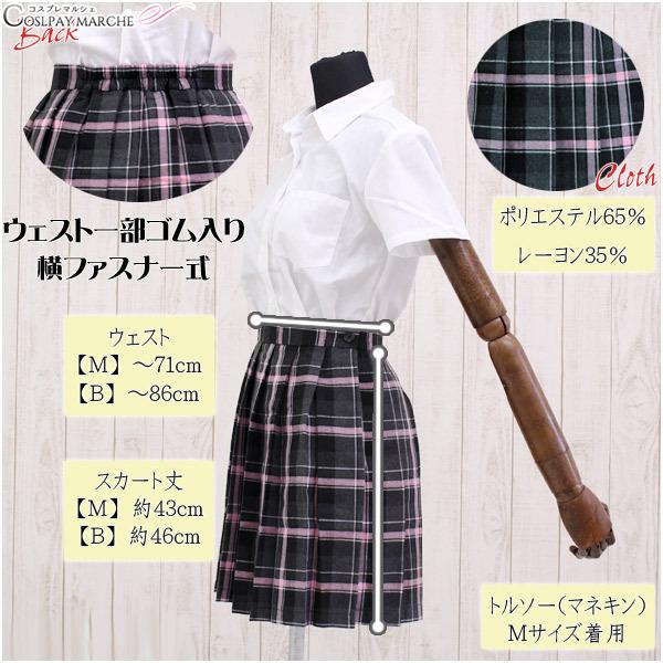 c3d07418a3 ... <☆ coupon usable immediately> uniform skirt <large size>  school skirt