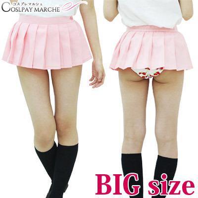 565b119f6e cosmarche: Mini-plain fabric pleated skirt one piece of article ...