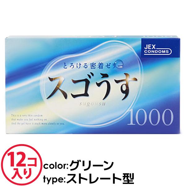 <スーパーSALE>コンドーム スゴうす1000 スゴうす 薄い コンドーム 避妊具 ジェクス コンドーム condom maru-e08370