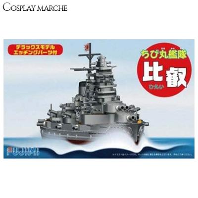 フジミ fujimi 最新 おもちゃ コレクション 送料無料クーポン配布中 レビューを書けば送料当店負担 すぐ使える 送料無料クーポン DX フジミ模型 比叡 maru-mk1781 ちび丸艦隊