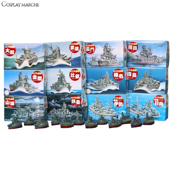 お歳暮 フジミ fujimi おもちゃ コレクション 送料無料クーポン配布中 すぐ使える 12戦艦セット フジミ模型 正規認証品!新規格 maru-mk1787 送料無料クーポン ちび丸艦隊