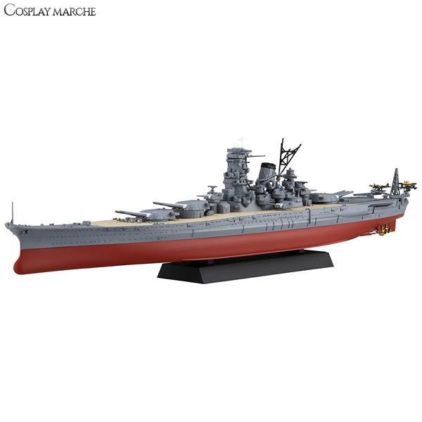 即納送料無料! フジミ fujimi おもちゃ コレクション 送料無料クーポン配布中 すぐ使える 送料無料クーポン 700 竣工時 フジミ模型 昭和16年 新商品 1 maru-mk1810 日本海軍戦艦大和