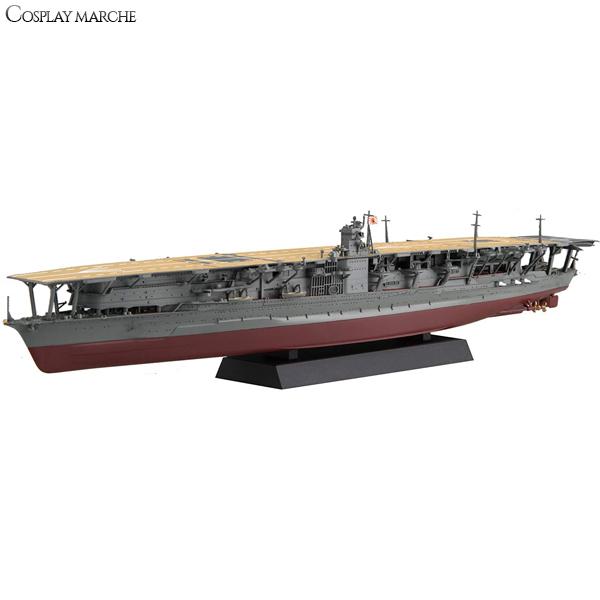 フジミ fujimi おもちゃ コレクション 送料無料クーポン配布中 すぐ使える 送料無料クーポン 700 赤城 maru-mk1818 定番 日本海軍航空母艦 フジミ模型 1 お中元
