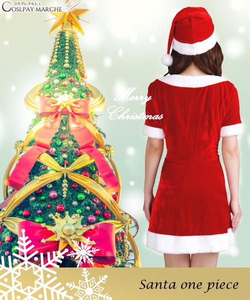 Coupon Usable Immediately Maru N01624 For Sexy Adult Showing Cute Santa Girl Dress Christmas Santa Santa Koss Santa Claus Animation Idol Dance