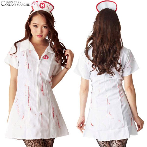 f6f154c5e2a52 <☆ coupon usable immediately> maru-z00493 for sexy adult showing cute  nurse ...