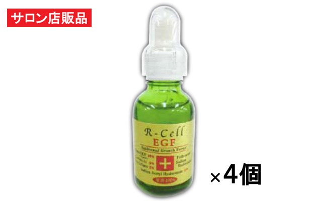 R-Cell リセルEGF 20ml×4本セット:【送料無料】【サロン専売品】年齢肌の悩みに シワ たるみ ほうれい線対策に お肌の弾力、ハリアップ!活性型 最高級EGF・フラーレン・ナノコラーゲン・セラミド・スーパーヒアルロン酸 混合原液美容液
