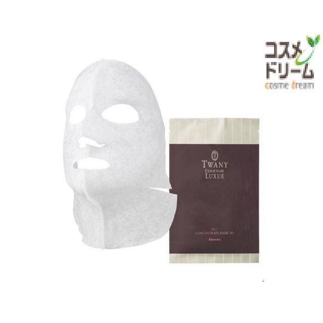 カネボウ トワニー エスティチュード ラグジェ AGTコンセントレートマスク3D(医薬部外品)(薬用シート状美容液マスク)30ml×6枚入り