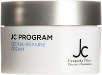 リニューアル【★【JCprogram】セドナリペールクリーム 30gフェイスクリーム スキンケア JCプログラム