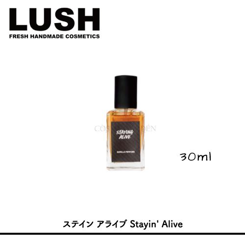【LUSH】【ラッシュ】ステイン アライブ Stayin' Alive 30mlパフューム 香水 フレグランスサンダルウッドの香り