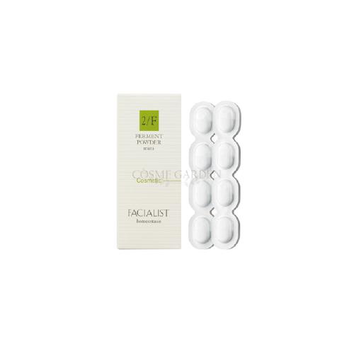 【C'BON】【シーボン】フェイシャリスト ファーメントパウダー 0.3g×56ピーススキンケア 酵素洗顔 洗顔料 角質