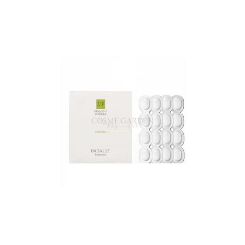 【C'BON】【シーボン】フェイシャリスト ファーメントパウダー 0.3g×168ピーススキンケア 酵素洗顔 洗顔料 角質