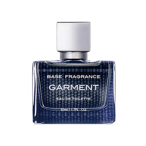 【ガーメント】【GARMENT】ベースフレグランス ネイビー 50mLフレグランス 香水 オードトワレフレグランスフィルタリング