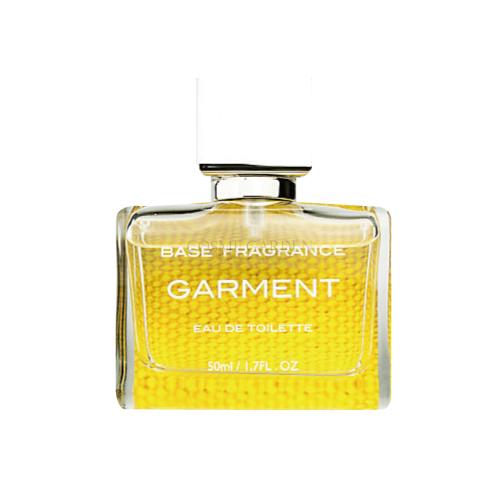 【ガーメント】【GARMENT】ベースフレグランス イエロー 50mLフレグランス 香水 オードトワレフレグランスフィルタリング