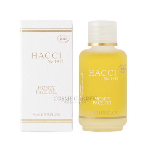 ★【HACCI ハッチ】HACCI フェイスオイル 30ml<スキンケア><はちみつ><ヒマワリ種子油><アルガンオイル>