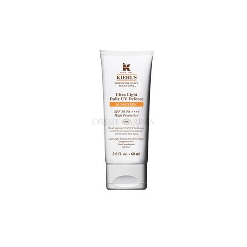 【キールズ】【Kiehl's】DS UV ディフェンス SPF50 PA++++ 60mlスキンケア UVケア 日焼け止め 化粧下地