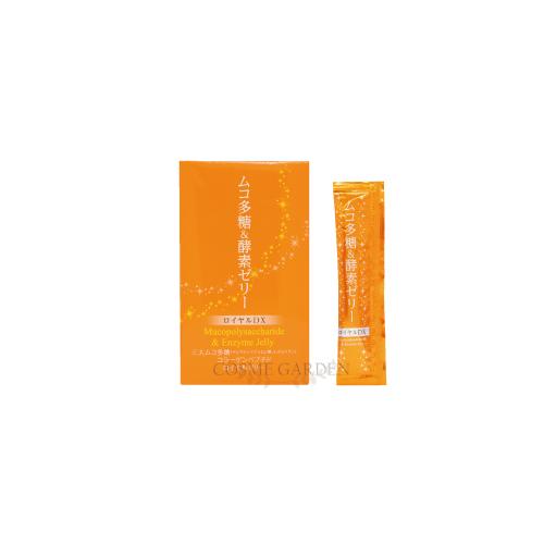 【NAC エヌエーシー】ムコ多糖&酵素ゼリーロイヤルDX 15g×30本サプリメント ゼリーデルマタン ヒアルロン酸 コンドロイチン コラーゲン