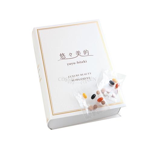 ★【悠々美的】悠々美的 30袋サプリメント 美容 ゆうゆうびてきミスインターナショナル  ビタミンミネラル 弾力肌