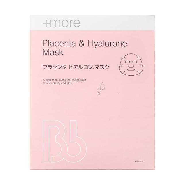 Bbラボ プラセンタ・ヒアルロンマスク2箱セット(オマケ付き!)