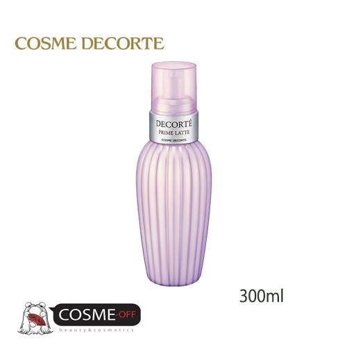 COSME DECORTE/コスメデコルテ プリム ラテ 300ml (JLSG)