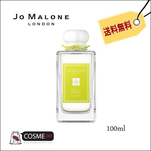JO MALONE / ジョーマローン ナシ ブロッサム コロン 100ml (L7C601)