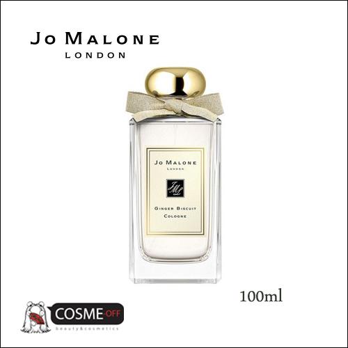 JO MALONE/ジョーマローン ジンジャー ビスケット コロン 100ml (L84801)[並行輸入品]
