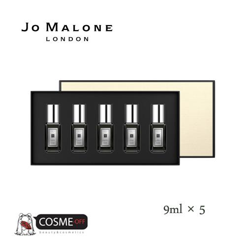 JO MALONE/ジョーマローン コロン インテンス コレクション 9mlx 5 (L8HL01)