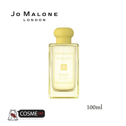 JO MALONE/ジョーマローン フランジパニ フラワー コロン 100ml (L8E701)