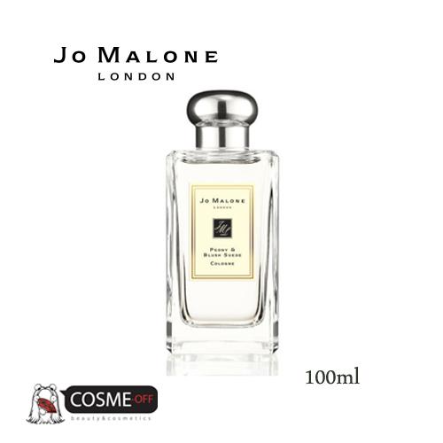 JO MALONE / ジョーマローン ピオニー & ブラッシュ スエード コロン 100ml (L3AF)