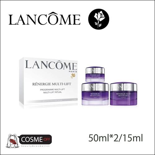 LANCOME/ランコム  レネルジー 3ステップ スキンケアセット(TM115700)