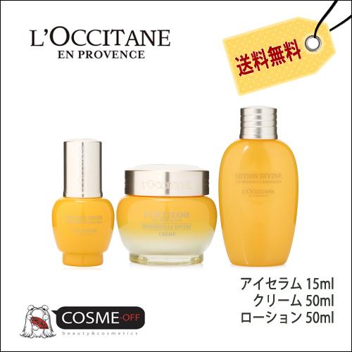L`OCCITANE/ロクシタン ディヴァイン コレクション (HKOCVKIT00147)